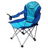 【Outdoorbase】太平洋。高背。三段式休閒椅 藍-25230