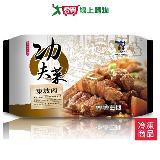 村子口功夫菜東坡肉500g
