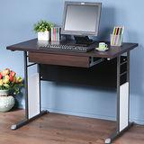 《Homelike》巧思辦公桌 炫灰系列-胡桃加厚桌面100cm(附抽屜)