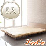 【LooCa】旗艦網布2.5cm天然乳膠床墊(雙人5尺)-5入