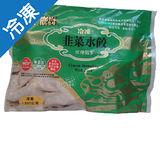 雙麟韭菜水餃1350g