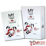 美萱妍-可愛熊貓系列-左旋C極淨亮白面膜-熊夠白10片