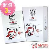 美萱妍-可愛熊貓系列-左旋C極淨亮白面膜-熊夠白3盒