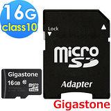 Gigastone microSDHC Class10 16G記憶卡 附轉卡