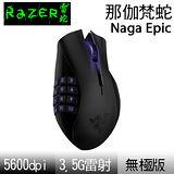 Razer Naga Epic 那伽梵蛇 無極版MMO 電競遊戲滑鼠