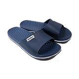 晶亮菱格紋室外拖鞋(深藍)