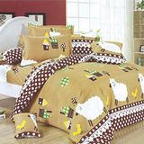 【三隻小羊】3.5呎x6.2呎-三件式單人(100%純棉)鋪棉涼被床包組(咖啡色)