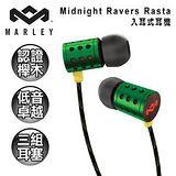 Marley Marley Midnight Ravers Rasta 入耳式耳機 (舞者-綠/無線控)
