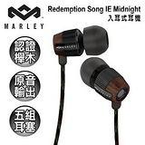Marley Marley Redemption Song IE Midnight 入耳式耳機 (圓舞曲/無線控)