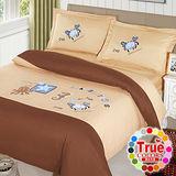 【原色布屋】海底樂園 貼布繡雙人四件式被套床包組