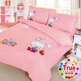 【原色布屋】小兔寶寶 貼布繡加大四件式被套床包組