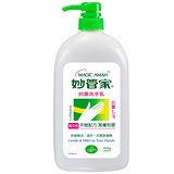 妙管家抗菌洗手乳-茶樹油配方1000g