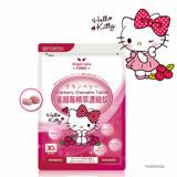 【Angel LaLa天使娜拉】陳德容代言專利蔓越莓精萃濃縮錠 (4包組)