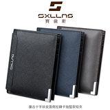 SXLLNS 賽倫斯 SX-QC805-1 復古十字紋皮面側拉鍊卡抽豎款短夾