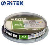 錸德 Ritek 藍光 Blu-ray X版 BD-R 6X 25GB 珍珠白滿版可印片 布丁桶裝(10片)