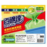 百適達香氛垃圾袋(檸檬果香) L*3入(72*63)/39張