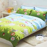 Aileen-森林樂園-柔絲絨雙人三件式床包組