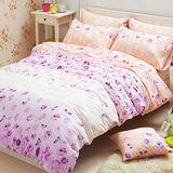 Aileen-粉色假期-柔絲絨雙人三件式床包組