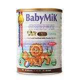 【佑爾康奶粉】【BabyMik佑爾康貝親】新生代(金配方)兒童專用奶粉(2罐/組)