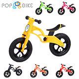 POPBIKE 兒童充氣輪胎滑步車-AIR充氣胎