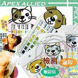 寵物健檢DIY》寵物驗尿卡(輕鬆操作-快速)共1入