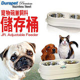 Durapet》O-215寵物碗兼飼料儲存桶 (小型寵物專用)