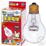 Marukan《小動物專用》HD-40 玻璃保溫燈泡40w