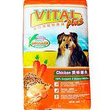 活力沛VITAL《成犬/雞肉》強化骨骼配方飼料-15kg