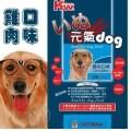 KW元氣DOG 狗飼料《雞肉口味》 7.5公斤