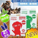 【3包入】新升級★DYY《犬貓》除臭抗菌高吸收尿片