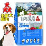 猋Pure28《成犬/關節保健配方》飼料-1.5kg