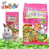 PettyMan 《PM-13 迷你兔營養主食飼料-2.4kg》除尿臭高嗜口性