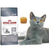 法國皇家O30《成貓/口腔保健專用》飼料-1.5kg
