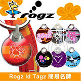 美國 Rogz《Id tagz 簡易名牌 S》寵物身分證