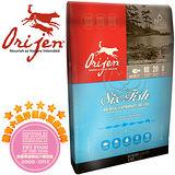 渴望ORIJEN《成犬/六種鮮魚+海藻》嚴選鮭魚犬糧 13kg送試吃包