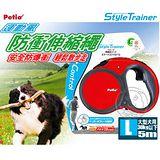 日本《PETIO》運動風防衝伸縮繩 L (3 款顏色)