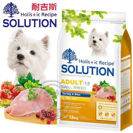 耐吉斯《成犬/火雞肉+田園蔬果》飼料-1.5kg