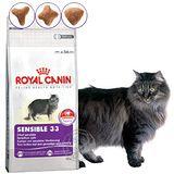 法國皇家S33《挑嘴/腸胃敏感成貓》飼料-10kg