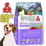 猋Pure24《成犬羊肉/敏感肌膚配方》飼料-7kg