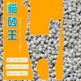 【4包組】貓砂王《新配方精粉》細球/粗砂貓砂(10L) 雙倍吸力,二種香味可選