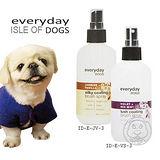 ISLE OF DOGS》愛犬島 增味香氛250ml(消除臭味)