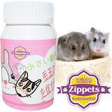 吉沛思 Zippets》小動物化毛酵素錠片 40錠