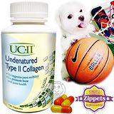 吉沛思 Zippets》UC-2 樂倍多關節健力膠囊 30顆粒裝