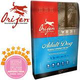 渴望ORIJEN《成犬配方》嚴選雞肉│鮭魚犬糧 1.2kg送試吃包