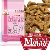 莫比Mobby 自然食《幼/母貓》專用配方飼料-1.5kg