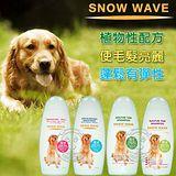 台灣雪波《寵物用香水沐浴乳》白毛│全犬│除蚤 - 4000ml