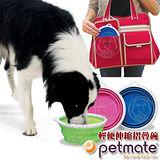 Petmate《booda 輕便伸縮折疊碗大》藍│綠│桃紅 外出旅行輕巧便利