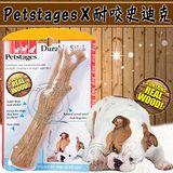 美國Petstages《218 耐咬史迪克》中型犬專用19cm長/3.5cm粗