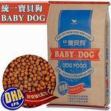 統一寶貝狗《全犬種》營養乾糧40磅/18.1kg