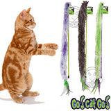 爆走狂貓《長羽毛魔法逗貓棒》三款造型,隨機出貨